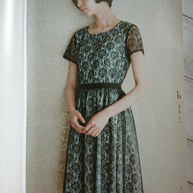 気に入ったドレス